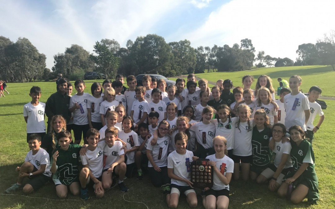 District Cross Country Shield Winners