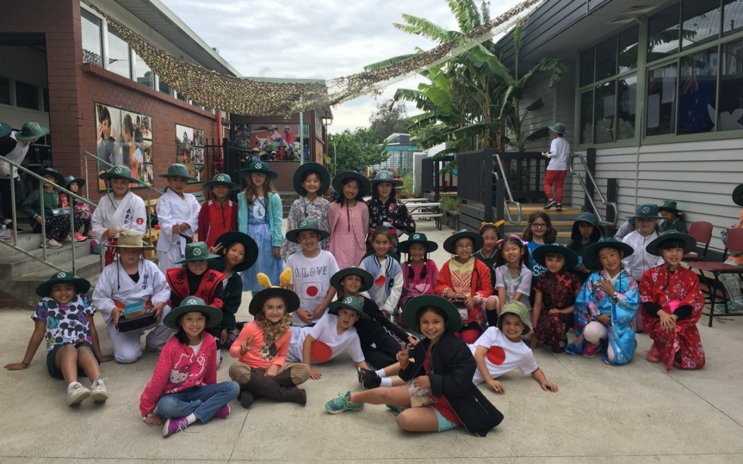 Japanese Dress Up Day
