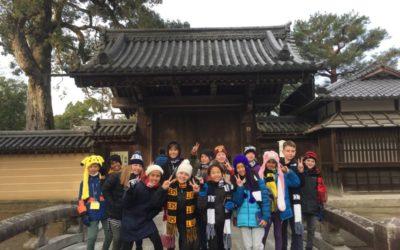 YEAR 6 TRIP TO JAPAN