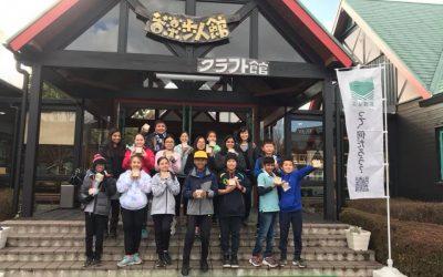 JAPAN TRIP YEAR 6